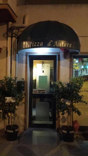 pizzarria entrada principal